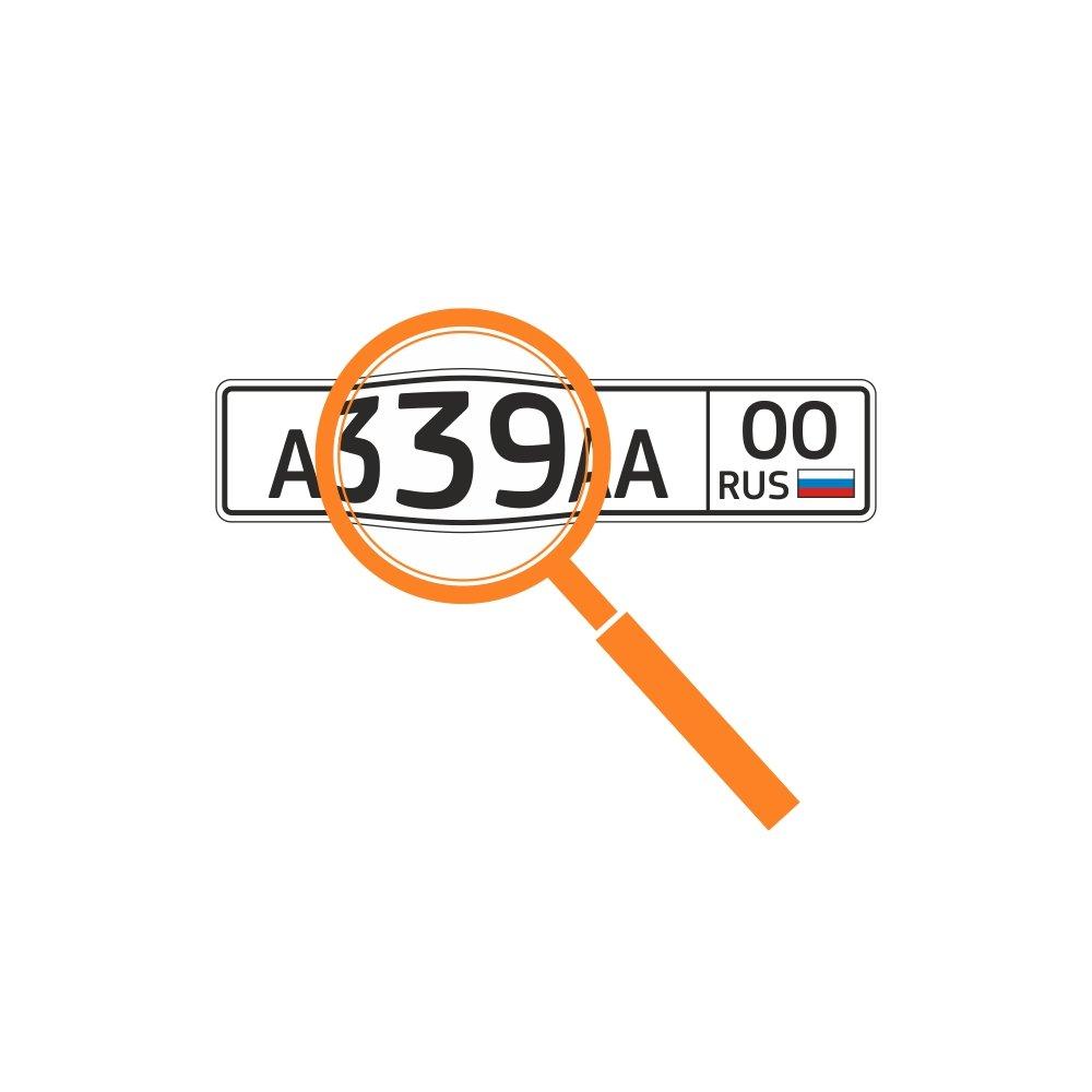 Программное обеспечение АП-ПРО Система распознавания номеров(1 камера)