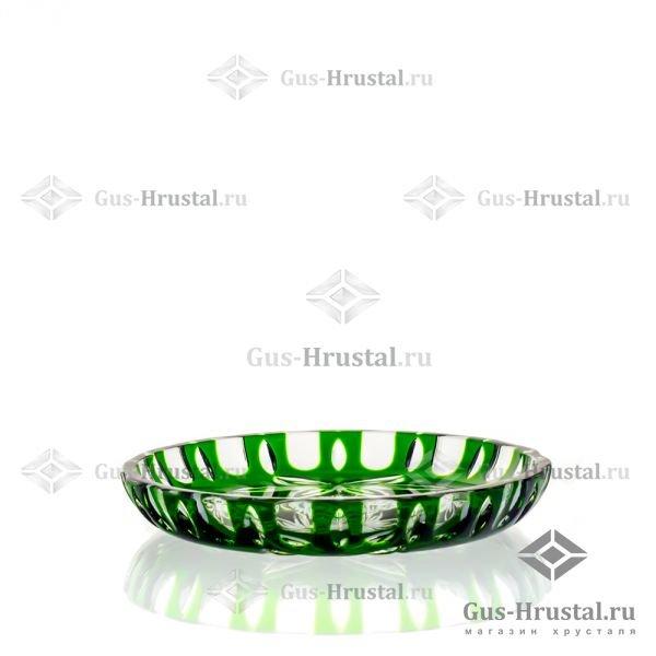 Блюдо хрустальное (цветной хрусталь)