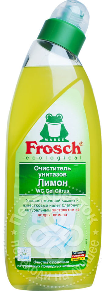 Средство для чистки унитазов Frosch Лимон 750мл