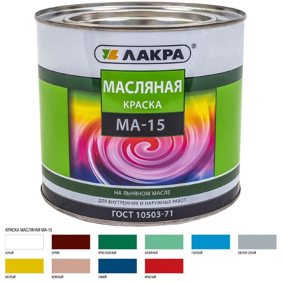 Лакра МА-15 - Краска масляная (0.9 кг, белый)