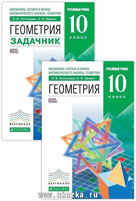 По решебник к курсу задач мат анализа сборнику