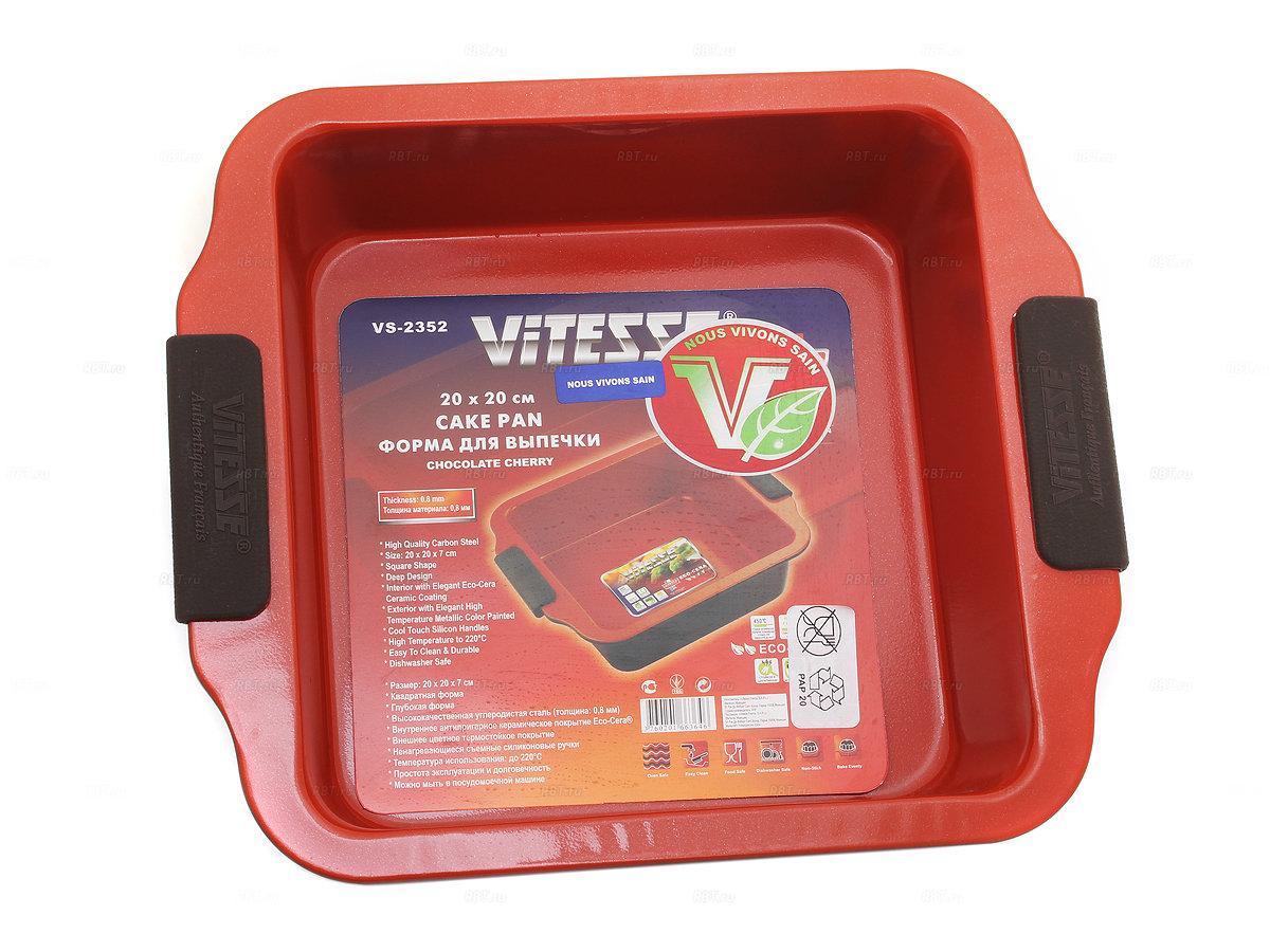 Форма для выпечки металлическая Vitesse vs-2352 ф д/в 20х20х7см керам