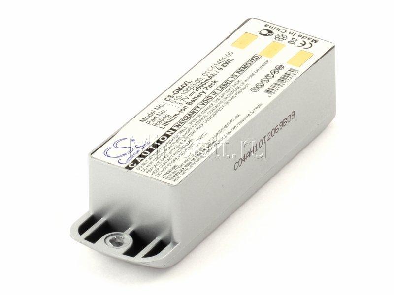 Аккумулятор для GPS-навигатора Garmin Zumo 400, 450, 500, 550 3,7V 2600mAh код 008.01021