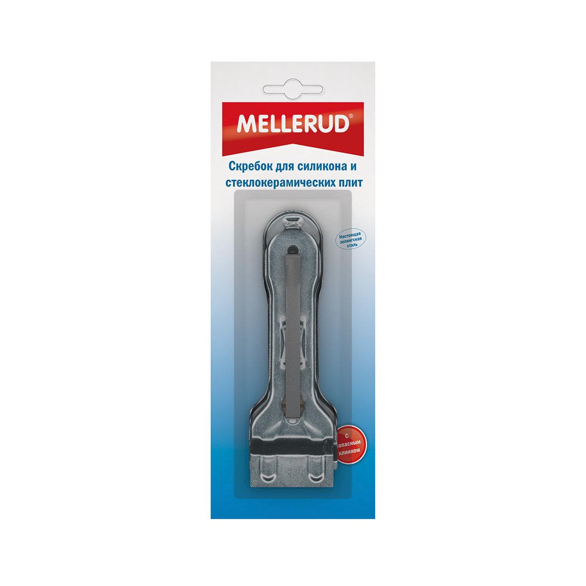 Скребок для чистки поверхностей MELLERUD 23х8х16см