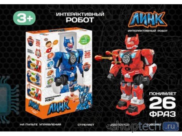 Интерактивные игрушки Shantou Gepai Линк 9550