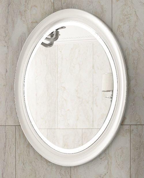 Зеркало Milarita 90 (белое) Edelform 2-681-00-S