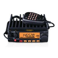 Автомобильные радиостанции Yaesu FT-2980R