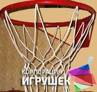Максимов ЧП Корзина баскетбольная №5, d 380мм, с упором и сеткой КБ51 КБ-02