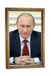 Путин и Кабаева: свадьба, венчание, дети, фото. Путин и ...