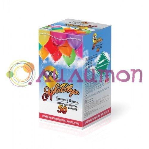 Баллончик с гелием на 50 шариков 1
