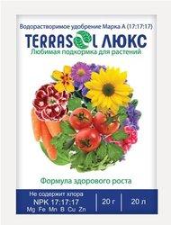"""Удобрение минеральное водорастворимое """"Terrasol люкс"""", 20 г"""