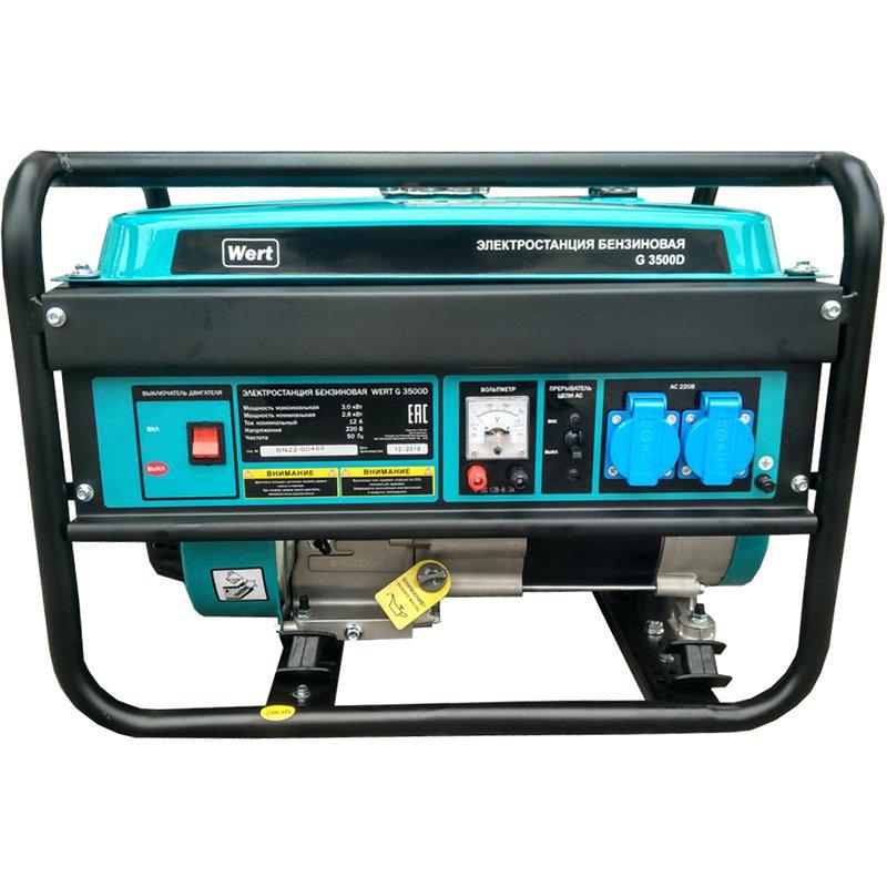 Бензиновая электростанция Wert G 3500D