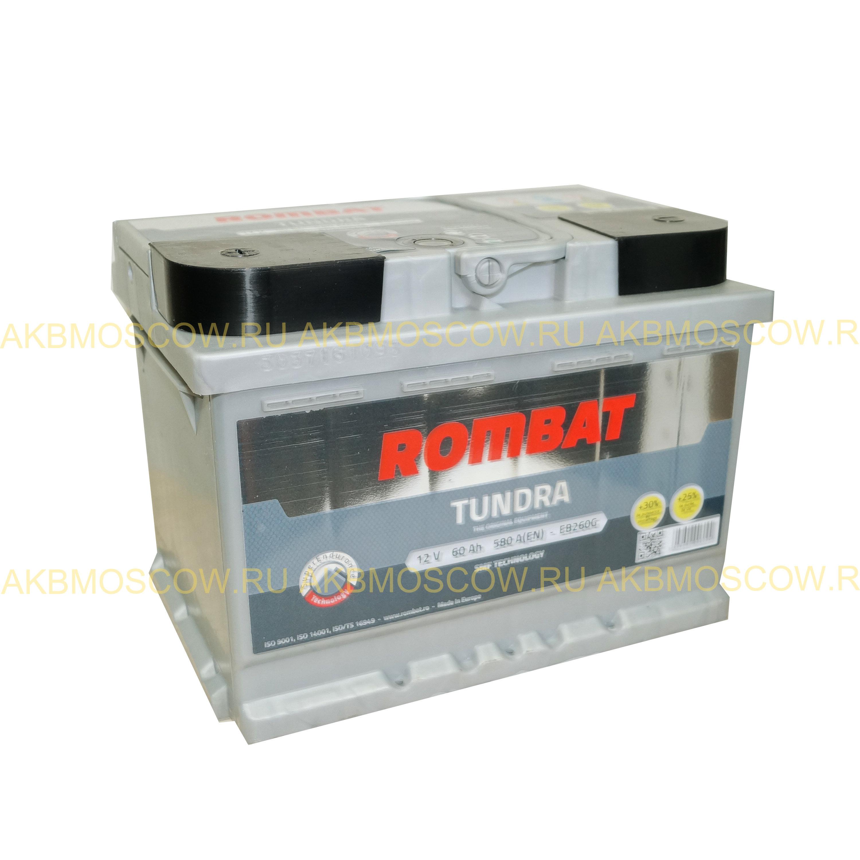 Аккумулятор автомобильный Rombat EB260G LB2 60Ah Tundra L+