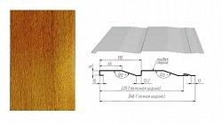 Сайдинг наружный металлический Альтер Корабельная доска Дуб золотой 3м