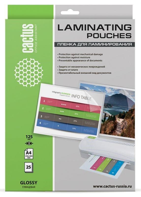 Пленка для ламинирования Cactus 125мкм A4 (25шт) глянцевая 216x303мм CS-LPGA412525