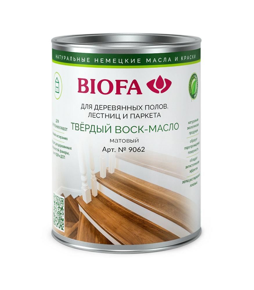 Твёрдый воск-масло профессиональный Биофа матовый 9062 Biofa 1л