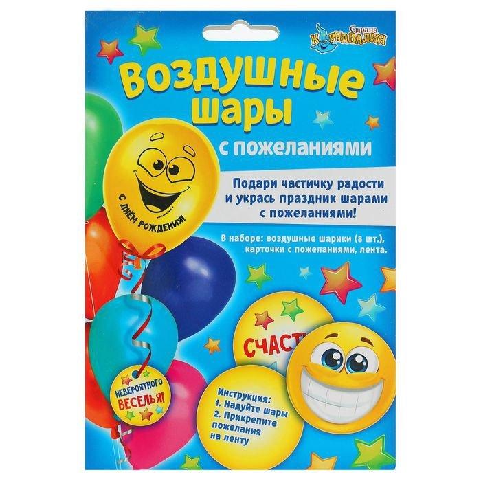 пожелания к подарку из шариков олигарха журналистка