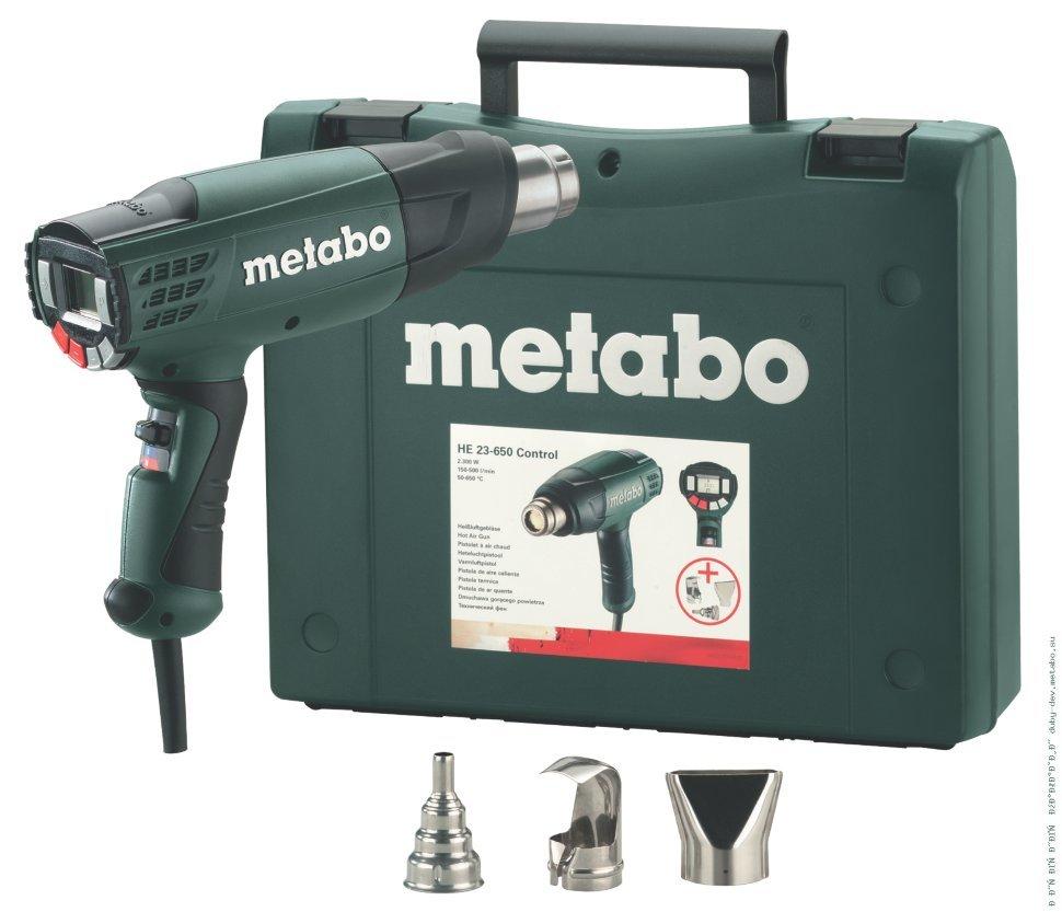 Metabo - Технический фен HE 23-650 Control, 2300 Вт