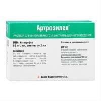 Артрозилен Р-Р В/В И В/М 80МГ/МЛ 2МЛ №6
