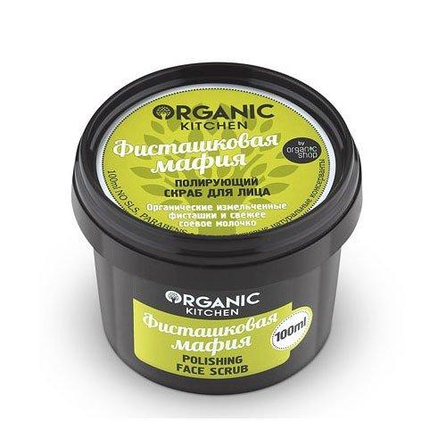 Organic Shop Organic kitchen Полирующий скраб для лица Фисташковая мафия 100 мл