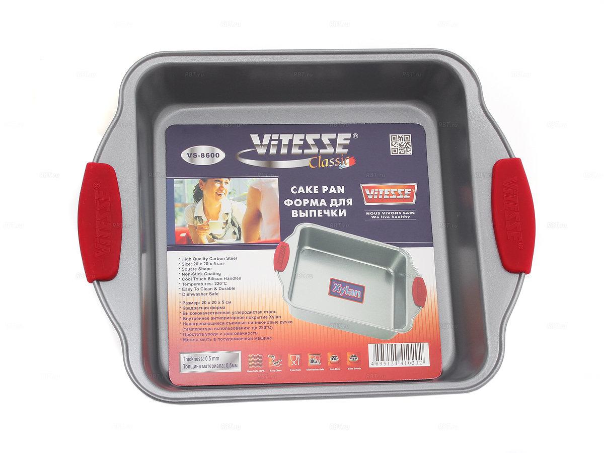 Форма для выпечки Vitesse