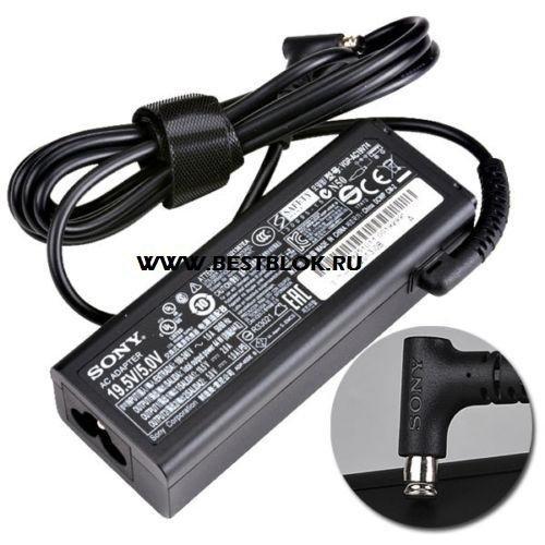 Адаптер блок питания для ноутбука (ультрабука) Sony Vaio VGP-AC19V74 (19,5V-2A)