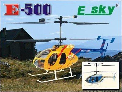 Вертолет E-sky фото 1