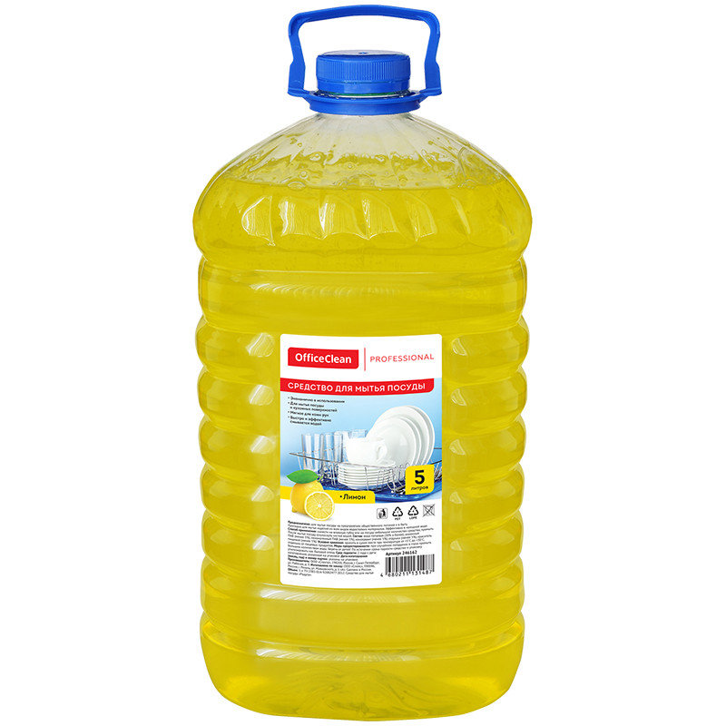"""Средство для мытья посуды """"Professional. Лимон"""", 5 л"""