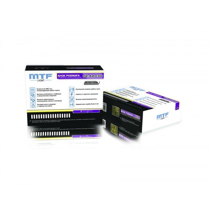 Блок розжига MTF Light 12V 35W (коннектор D2)