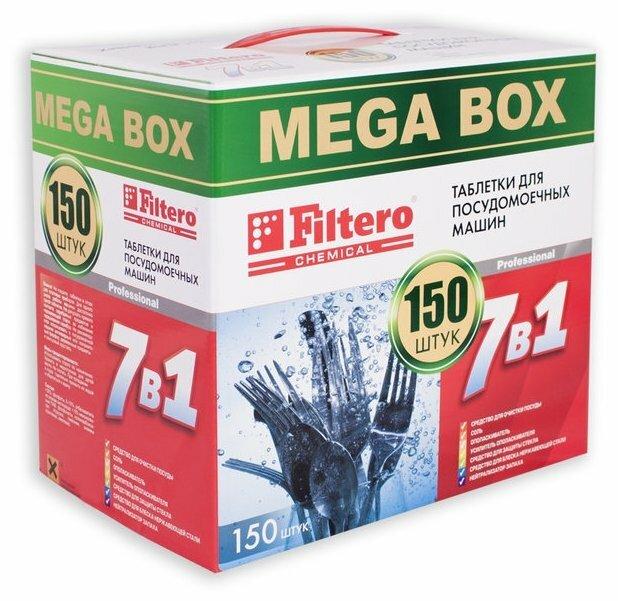 Таблетки для посудомоечных машин Filtero, 150 штук