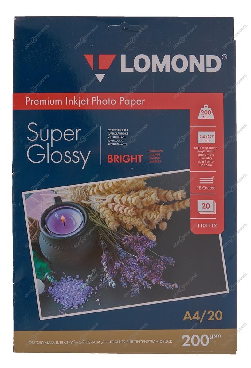 Бумага Lomond A4 200г/м2 суперрглянц.20л(1101112)