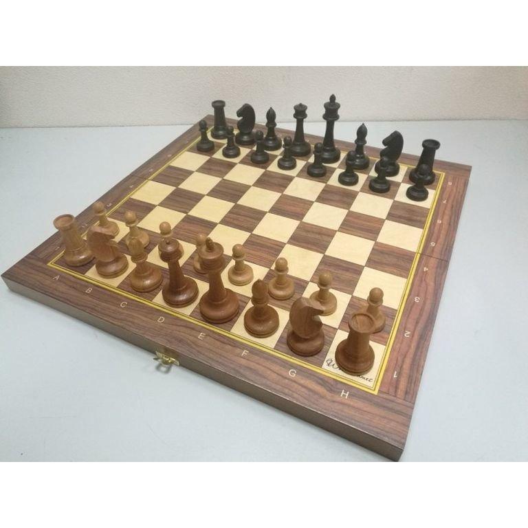 Шахматы турнирные Баталия N7 cо складной доской 49 см