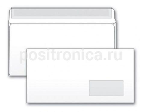 Конверт Бюрократ белый, формат E65, в упаковке 1000шт. (125638)