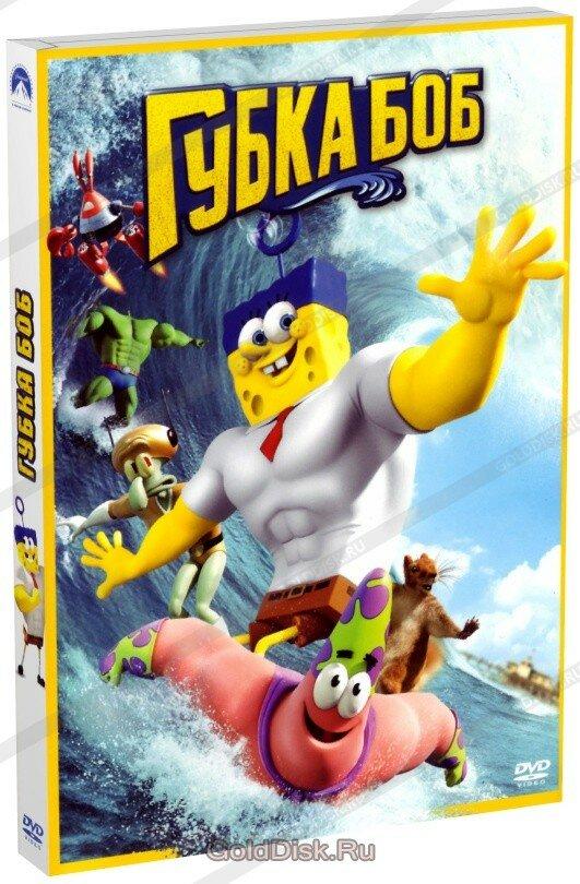 Губка Боб (DVD)