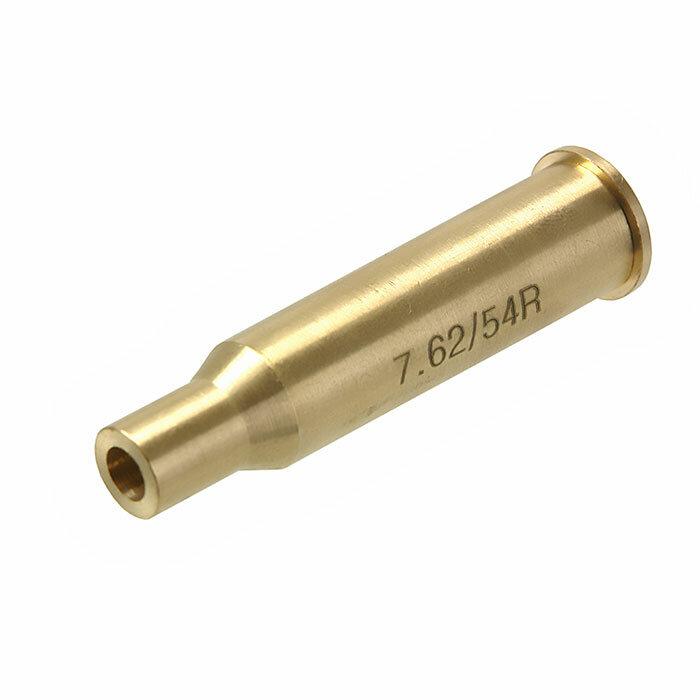 Лазерный целеуказатель холодной пристрелки Veber 7.62/54R 23226