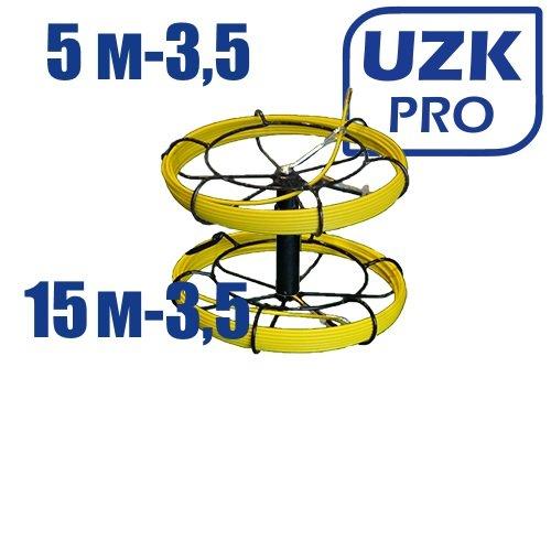 Мини-УЗК(На основании Adapter), 05м-D=3,5 мм 15м-D=3,5 мм