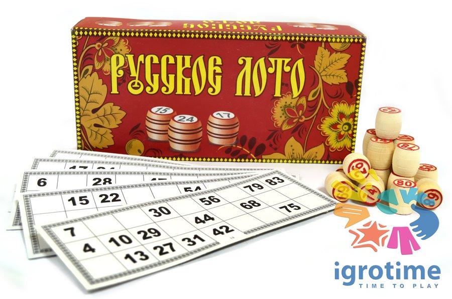 prosmotr-russkoe-loto-onlayn