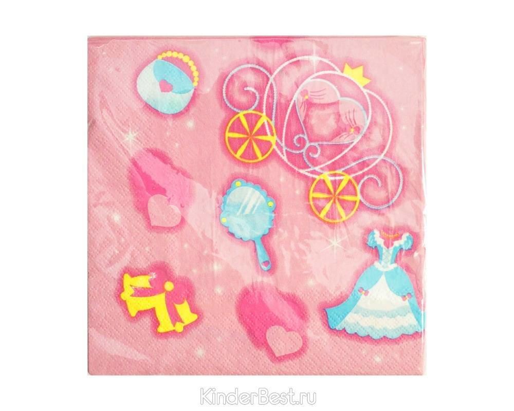 """Детские бумажные салфетки """"Принцесса"""", 33*33 см, 20 шт."""