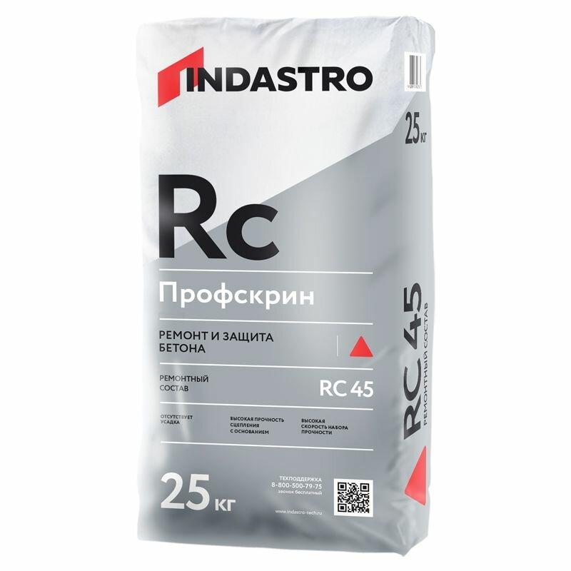 Ремонтный состав Индастро Профскрин RC45, 25 кг