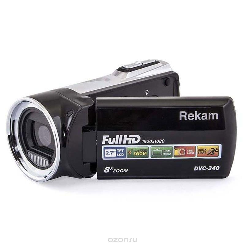 Rekam DVC-340, Black цифровая видеокамера