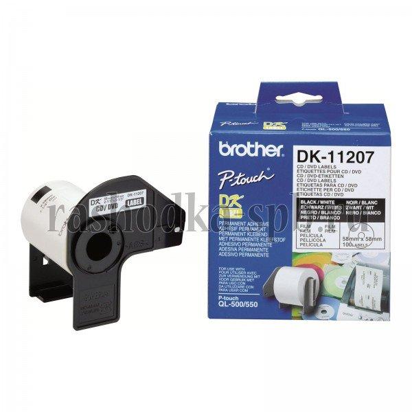 Пленочные наклейки на CD/DVD Brother DK-11207 (d58 мм) 100шт в рулоне (DK11207)