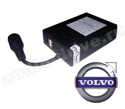 USB MP3 чейнджер Триома Multi-Flip VolvoHU для штатных магнитол