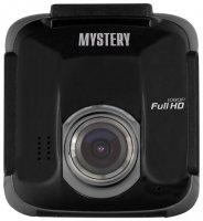 Автомобильный видеорегистратор Mystery MDR-985HDG