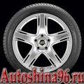 Автошина Michelin Pilot Sport 3 205/50 R17 93W - фото 1