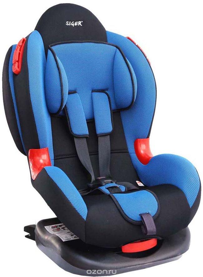 Siger Автокресло Кокон IsoFix цвет синий от 9 до 25 кг