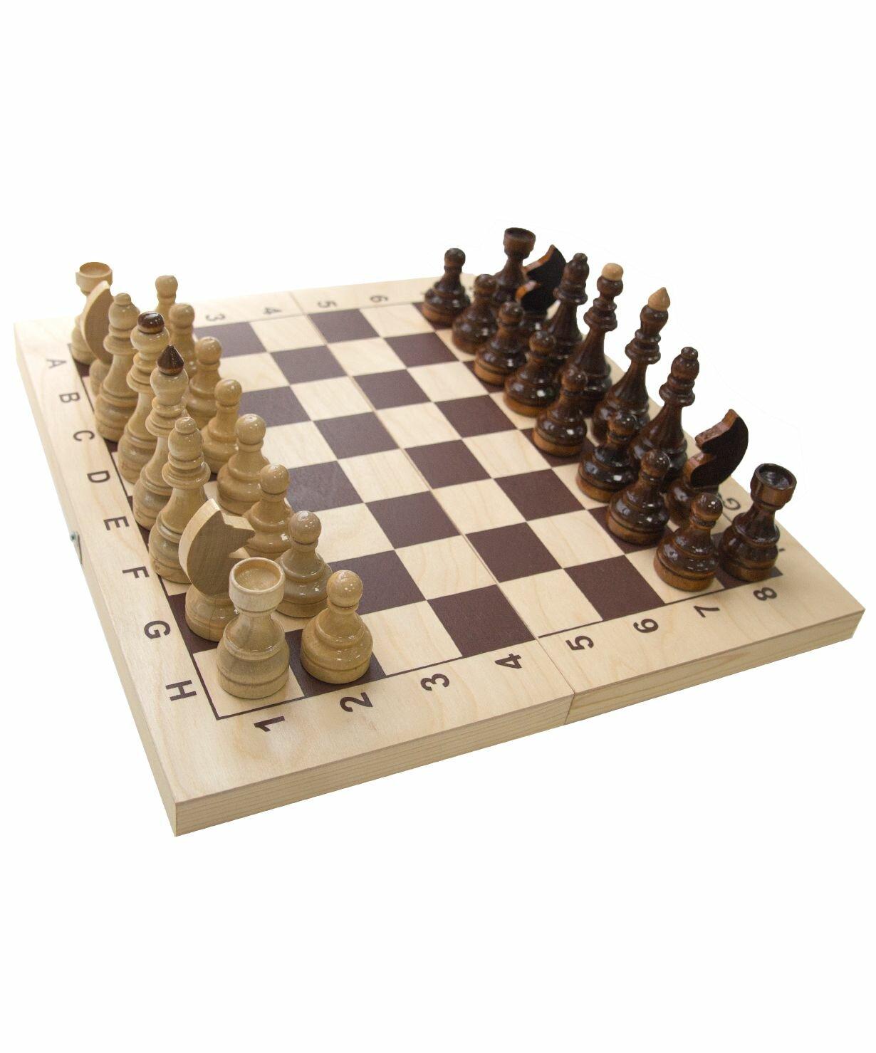 Шахматы гроссмейстерские, лакированные