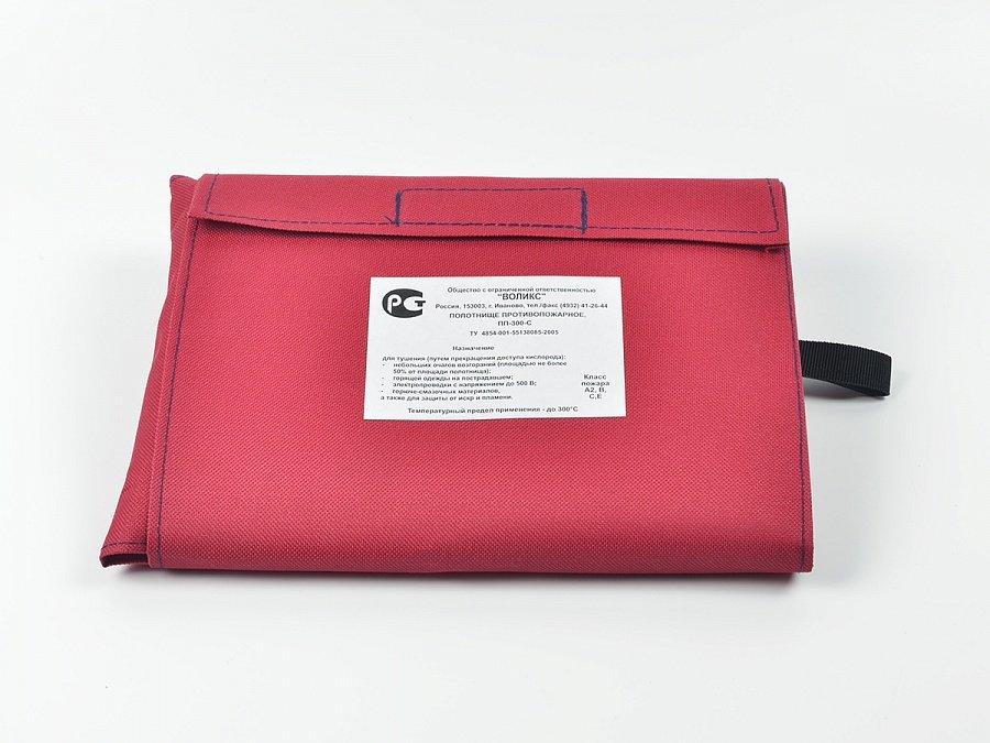 Противопожарное полотно ПП-300 (1,5х2 м)