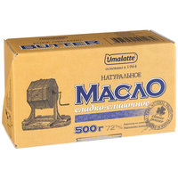 Масло Umalatte натуральное сладко-сливочное,72,5% 500г