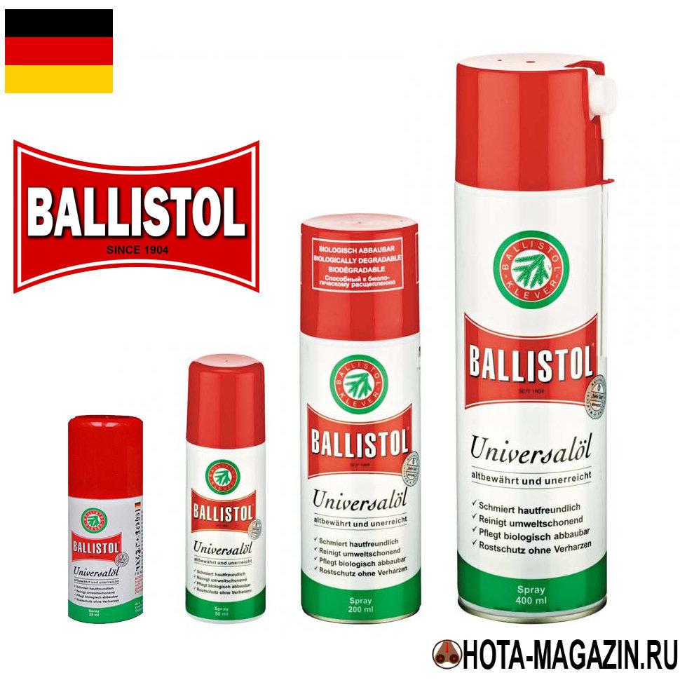 Оружейное масло Ballistol (аэрозоль)