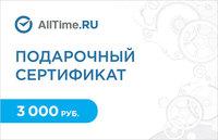 Подарочный сертификат на 3000 рублей certificate3000